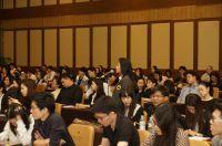 Meeting12560_073