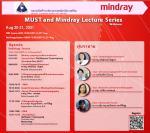 การประชุมวิชาการ MUST & Mindray Lecture Series